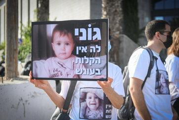 ברק בן עמי הורשע ברצח בתו התינוקת גוני