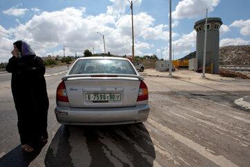 חייל שנהג ברכב מוחרם יואשם במות פלסטיני